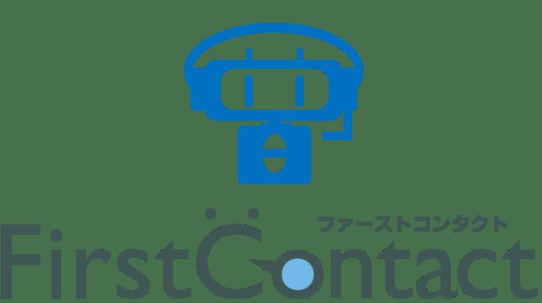 チャットボットのFirstContactのロゴ-AI・人工知能をベースに開発した製品・ソリューション・サービスの比較・検索・資料請求プラットフォーム