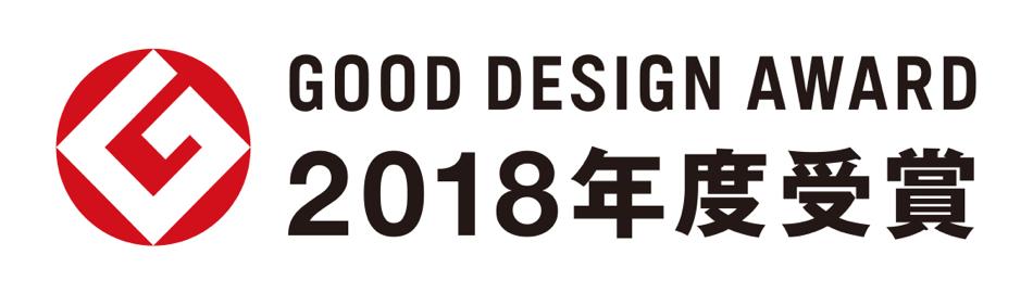 GoodDesignAward2018年度受賞|チャットボットやWeb接客・RPA等のAI・人口知能製品・サービスの比較・検索・資料請求メディア