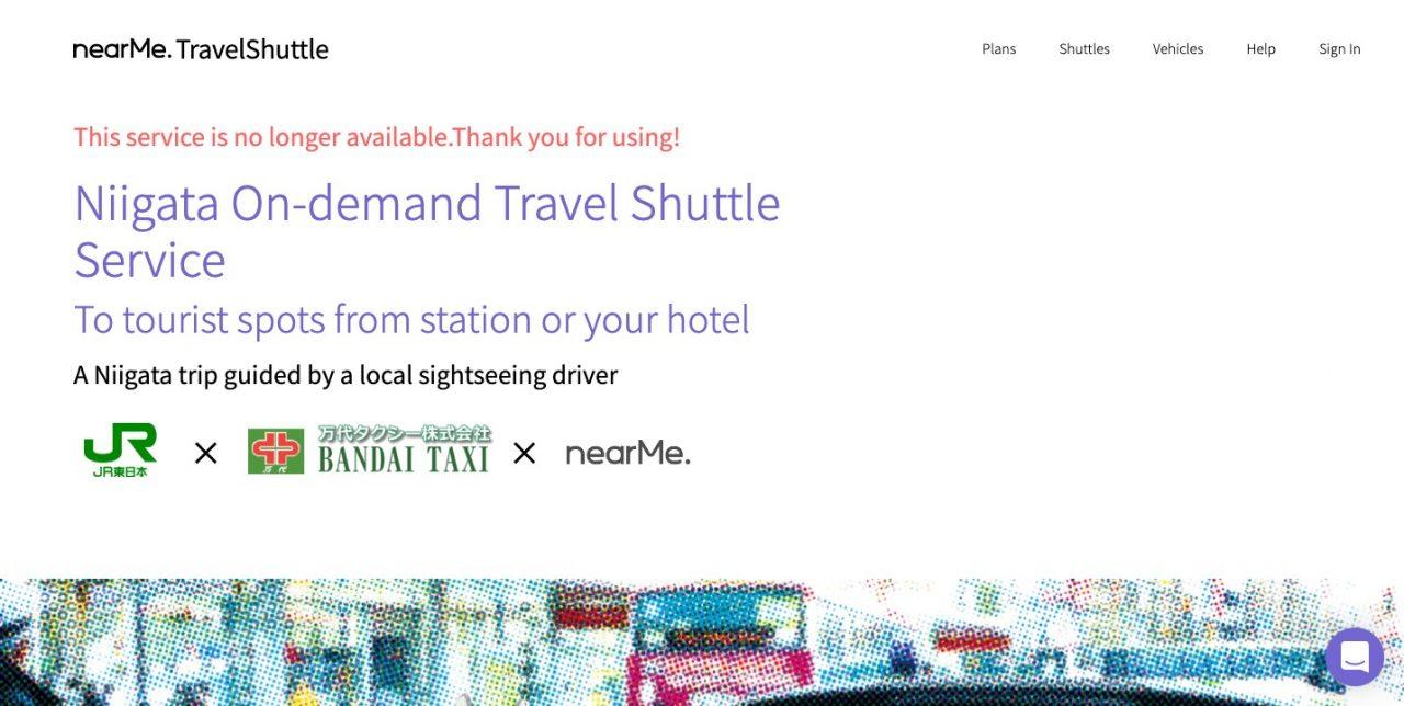 ■ルート最適化技術を活用したAI相乗り観光タクシー|人工知能を搭載した製品・サービスの比較一覧・導入活用事例・資料請求が無料でできるAIポータルメディア