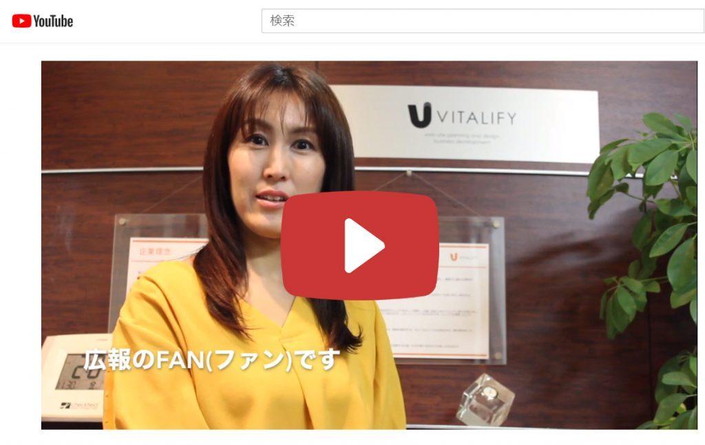 AI対応チャットボット「FirstContact」製品・サービス紹介動画