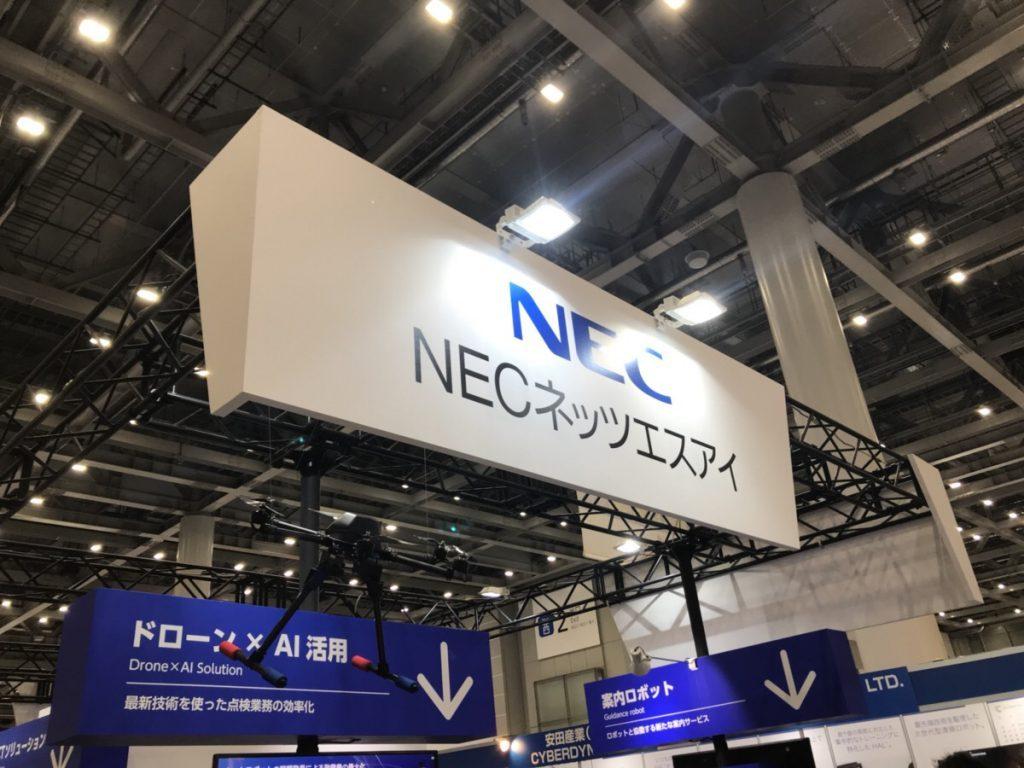 NECネッツエスアイ社は「ドローンxAI活用ソリューション」|チャットボットやWeb接客・RPA等のAI・人工知能製品・サービスの比較・検索・資料請求メディア