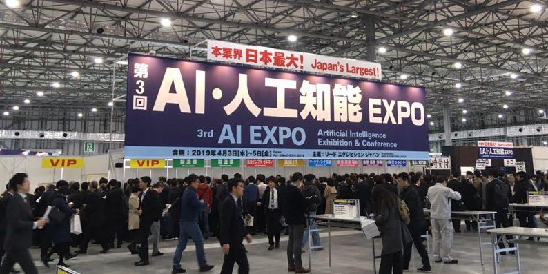 【速報】第3回 AI・人工知能EXPOに出展された注目のAI製品 ...