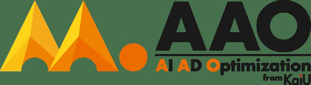 AI・人工知能がコンバージョンを最適化!広告の費用対効果をあげるAAO|AI・人工知能製品・サービス・ソリューション・プロダクト・ツールの比較一覧・導入活用事例・資料請求が無料でできるメディア