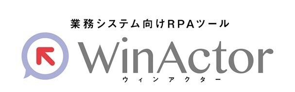 RPAトライアル段階の企業にはNTTデータの「WinActor」が人気|AI・人工知能製品・サービスの比較一覧・導入活用事例・資料請求が無料でできるメディア