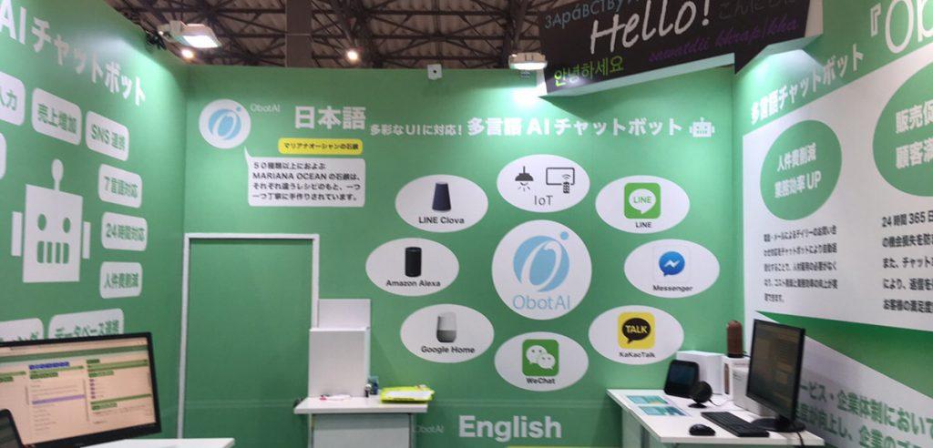 7言語に対応!多言語AIチャットボットで高精度な翻訳回答を|AI・人工知能製品・サービスの比較一覧・導入活用事例・資料請求が無料でできるメディア