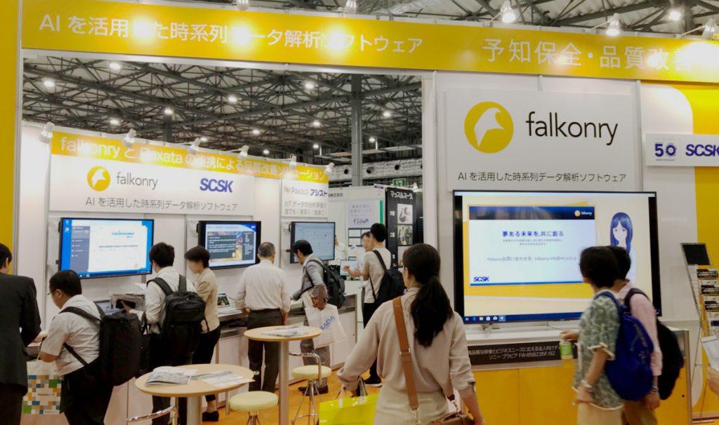 AIを活用した時系列データ解析ソフトウェア「falkonry」予知保全・品質改善|AI・人工知能製品・サービス・プロダクト・ツールの比較一覧・導入活用事例・資料請求が無料でできるメディア