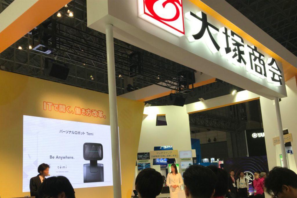 大塚商会のAIチャットボットの展示|AI・人工知能製品・サービス・ソリューション・プロダクト・ツールの比較一覧・導入活用事例・資料請求が無料でできるメディア