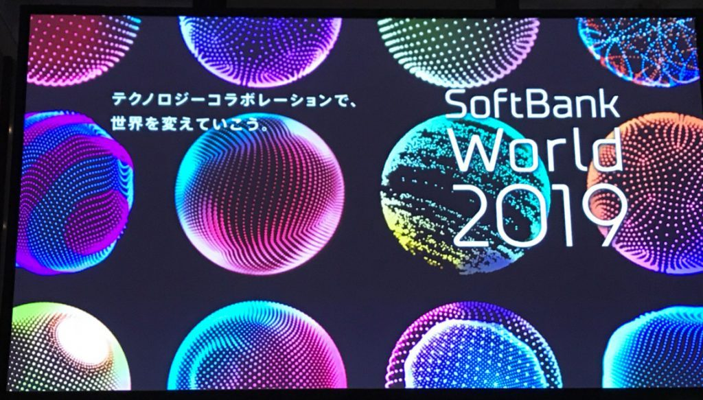 SoftBank World 2019 講演 -AIチャットボット導入の裏側-人工知能を搭載した製品・サービスの比較一覧・導入活用事例・資料請求が無料でできるAIポータルメディア