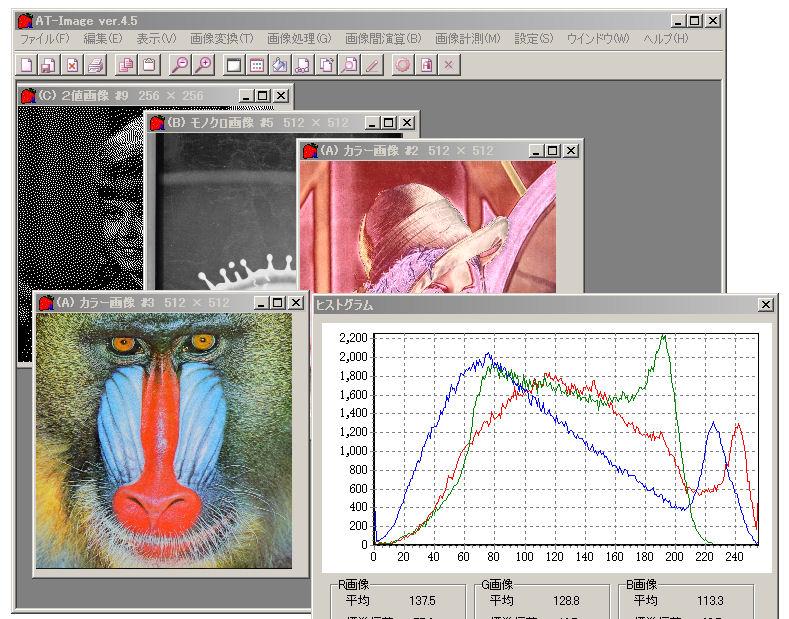 画像解析フリーソフト2.AT-Image|人工知能を搭載した製品・サービスの比較一覧・導入活用事例・資料請求が無料でできるAIポータルメディア