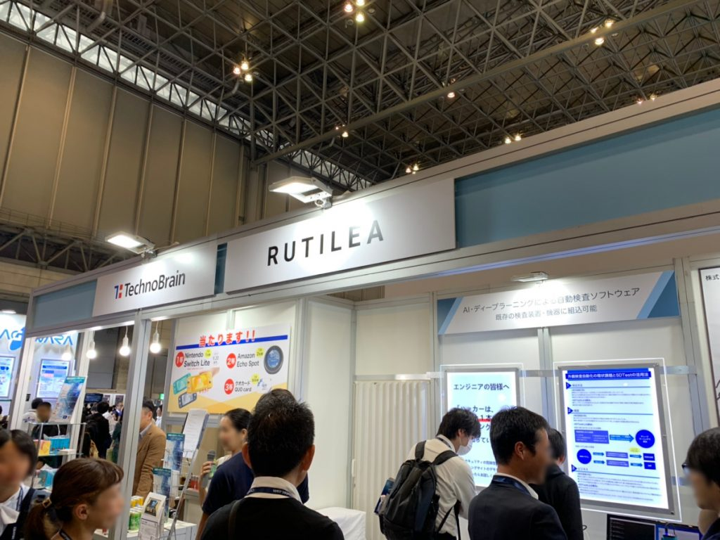 1、AI・ディープラーニングによる自動検査ソフトウェアの導入で、製造業における既存の検査業務の技術向上とコストカットを実現! 〇出展企業:株式会社RUTILEA 〇AIプロダクト名:SDTest