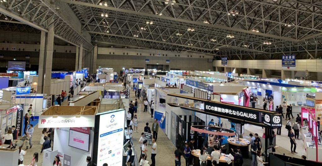 【第2弾】Japan IT Week 秋 2019 @幕張メッセ【AIプロダクトレポート】 人工知能を搭載した製品・サービスの比較一覧・導入活用事例・資料請求が無料でできるAIポータルメディア