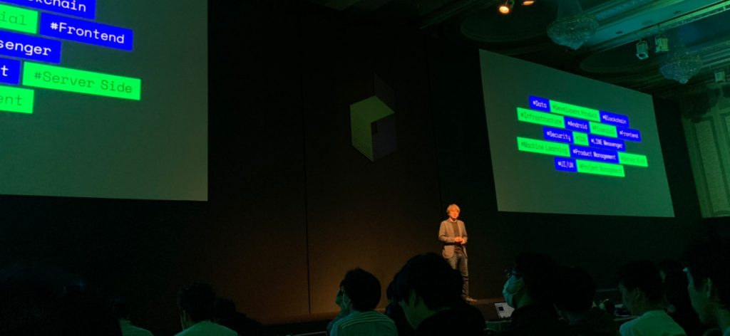 【オープニングセクション】 ・講演者:池邉 智洋 LINE 上級執行役員 LINEファミリーサービス開発統括 人工知能を搭載した製品・サービスの比較一覧・導入活用事例・資料請求が無料でできるAIポータルメディア
