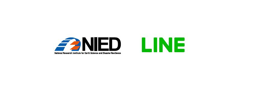 ■LINE株式会社:災害状況を把握し、効果的な災害対応を支援する仕組みの実現へ|人工知能を搭載した製品・サービスの比較一覧・導入活用事例・資料請求が無料でできるAIポータルメディア