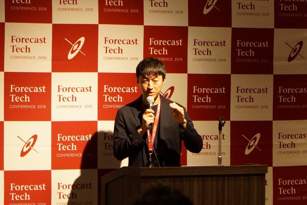 アマゾンウェブサービスジャパン「正確な予測が必要」|人工知能を搭載した製品・サービスの比較一覧・導入活用事例・資料請求が無料でできるAIポータルメディア