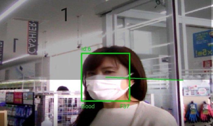 ■マスク着用の有無も検知できる「AWL Lite with 新型コロナ対策ソリューション」|人工知能を搭載した製品・サービスの比較一覧・導入活用事例・資料請求が無料でできるAIポータルメディア