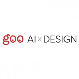 「goo AI x DESIGN」ロゴ|チャットボットのサービス比較と企業一覧