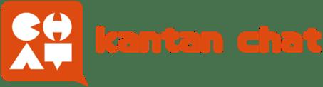 「kantan chat」ロゴ|チャットボットのサービス比較と企業一覧