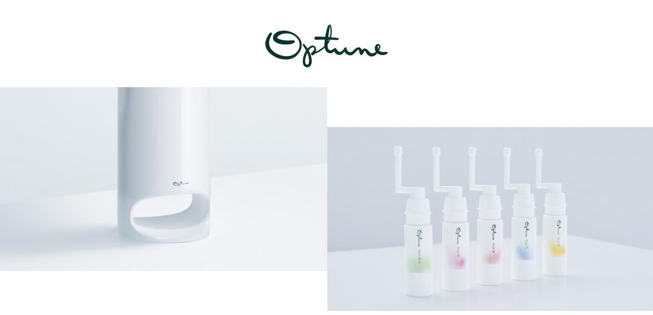 ■AI・人工知能が肌コンディションに合わせて美容液を配合してくれる「Optune」|人工知能を搭載した製品・サービスの比較一覧・導入活用事例・資料請求が無料でできるAIポータルメディア