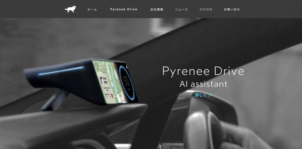 ■「AIの目」で自動車の事故を未然に防ぐ外付け運転支援デバイス 人工知能を搭載した製品・サービスの比較一覧・導入活用事例・資料請求が無料でできるAIポータルメディア