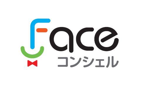 「Faceコンシェル」ロゴ|チャットボットのサービス比較と企業一覧