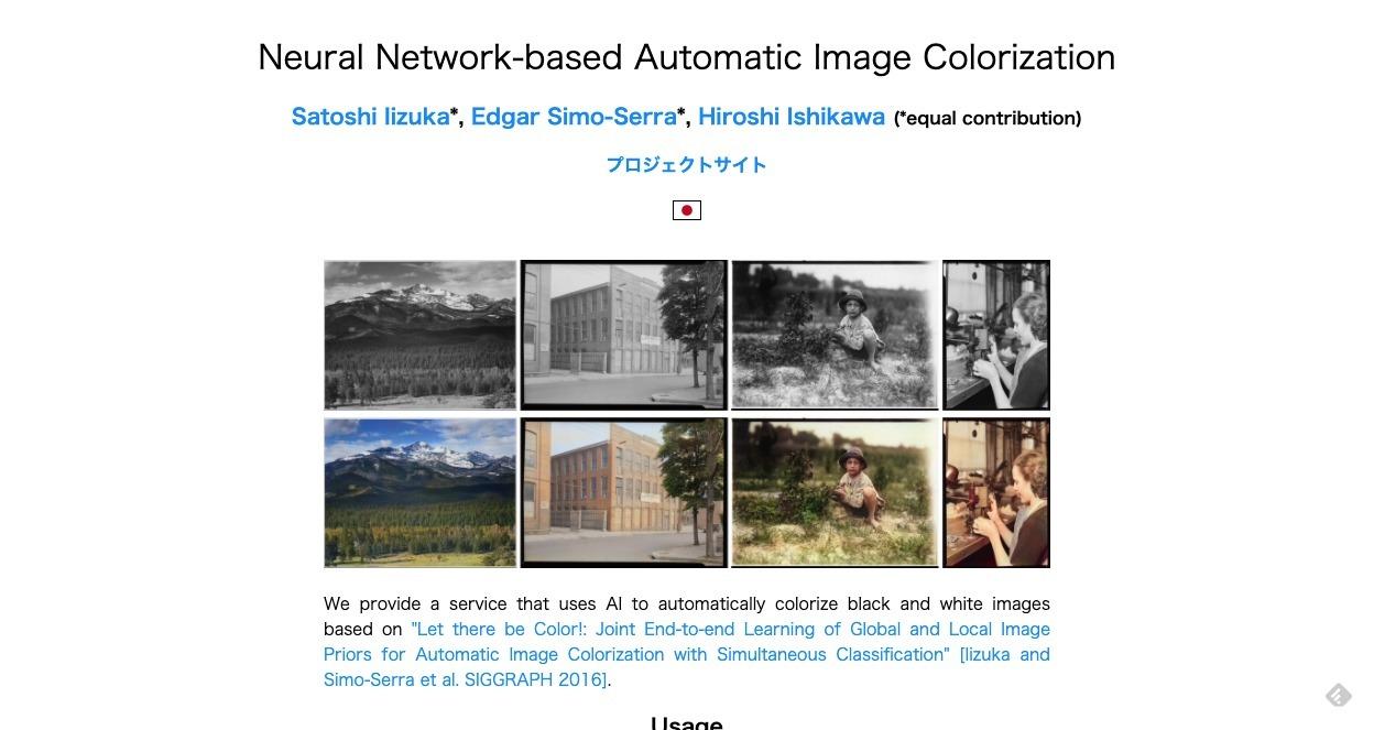 ■AI・人工知能を活用すれば白黒写真をカラーに変換することも|人工知能を搭載した製品・サービスの比較一覧・導入活用事例・資料請求が無料でできるAIポータルメディア