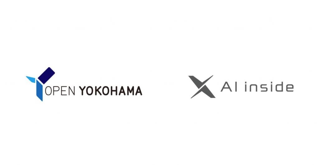 横浜市、AI insideロゴ