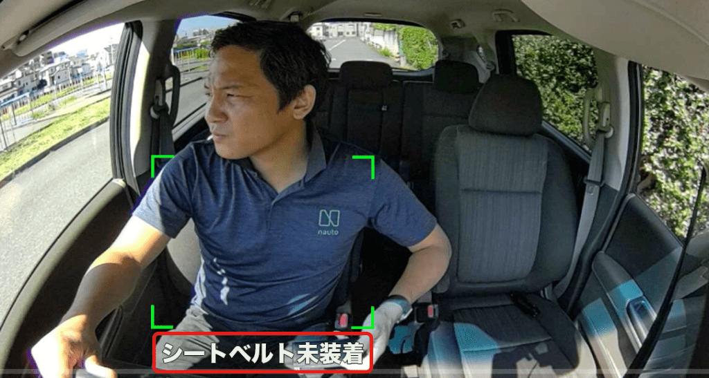 ドライブレコーダー 画面