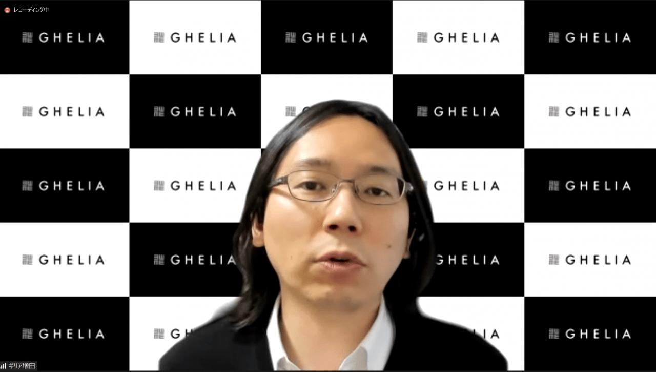 ギリア株式会社 取締役 増田哲朗氏