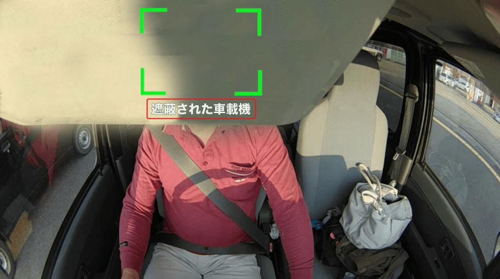 ドライブレコーダー 認識センサー