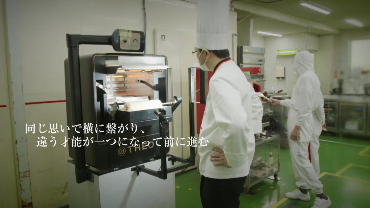 AI職人「THEO(テオ)」と「THEO(テオ)」が焼いたバウムクーヘン