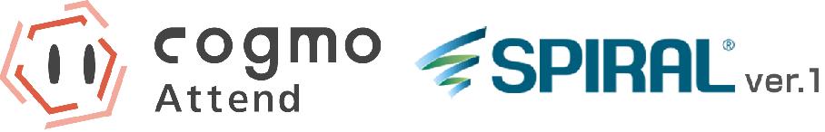 Cogmo Attend、Spiral® ロゴ