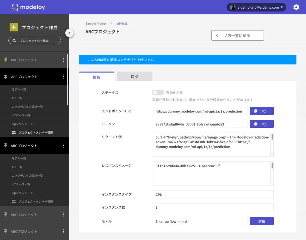 DXプロジェクト内製化支援サービス