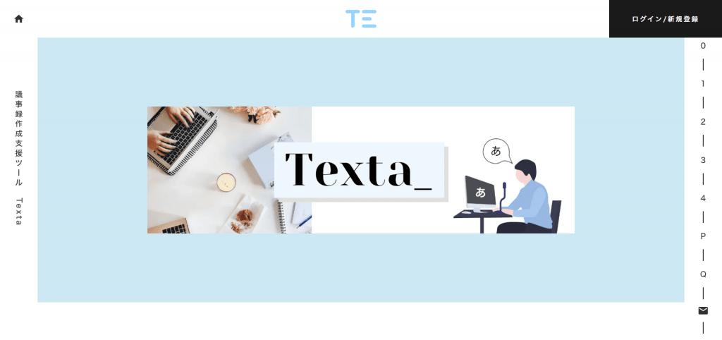 ・Texta