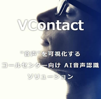 VContact