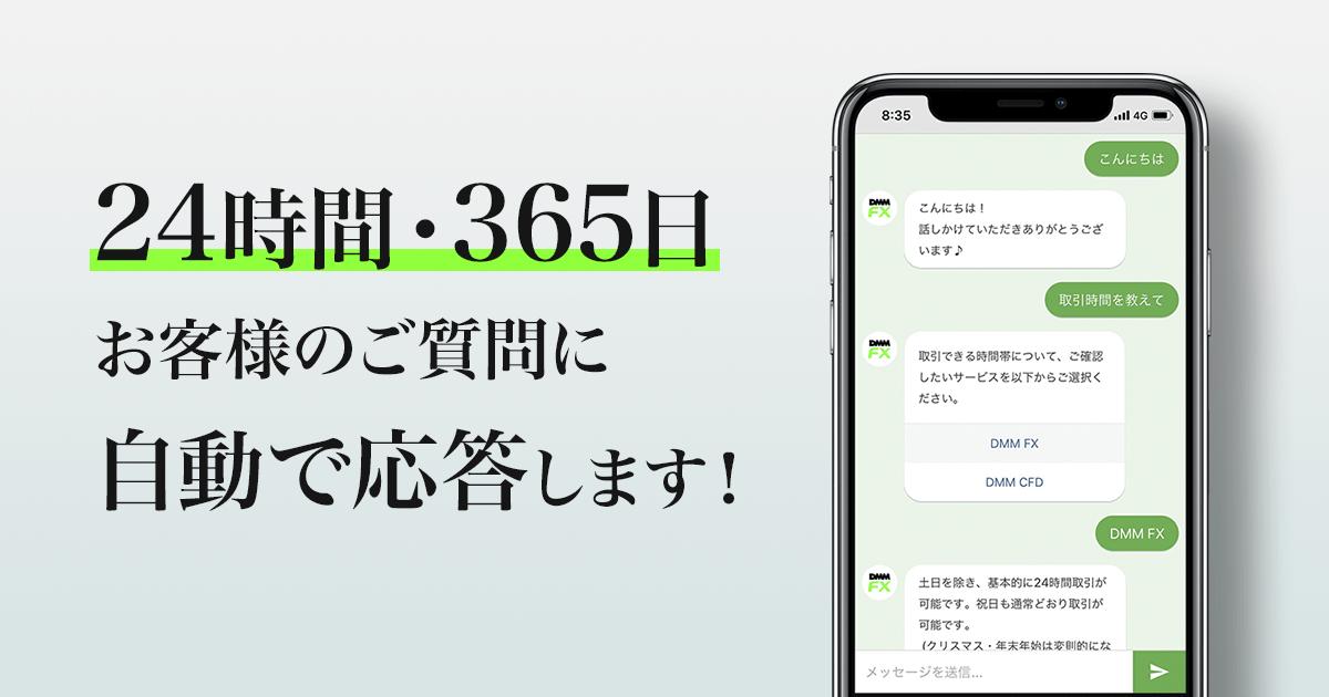 KARAKURI chatbot