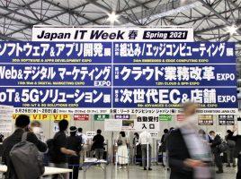 第30回 Japan IT Week【春】レポート② ~顔認証AIやバーチャル接客が登場~