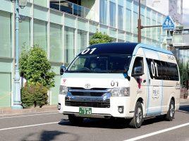 塩尻市、AI乗合いオンデマンドバス「のるーと」の有償実証運行を実施
