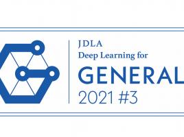 2021年 第3回「G検定」受験申込の受付を開始
